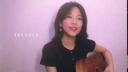 小姐姐高甜翻唱周杰伦《她的睫毛》,回忆水蜜桃般的初恋青春.mp4