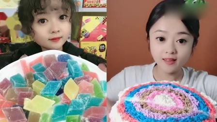 小姐姐直播吃:琥珀糖、彩虹蛋糕,看着就过瘾,是我向往的生活