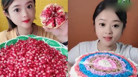 小可爱吃播:彩虹蛋糕、石榴籽,看着就过瘾,是我向往的生活
