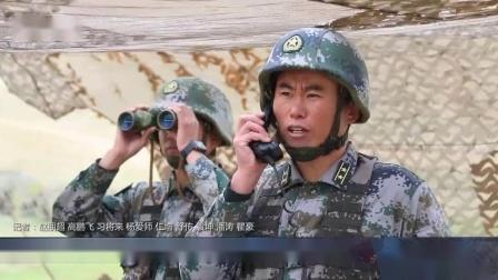 海拔4600米 多炮种火力突击演练[高清版]