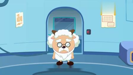 喜羊羊与灰太狼之跨时空救兵:喜羊羊找到了其他时空的小羊!