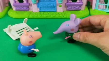 小猪佩奇玩具:艾米丽找乔治玩,一不小心把猪爸爸都踢走了,小朋友们劲太大了