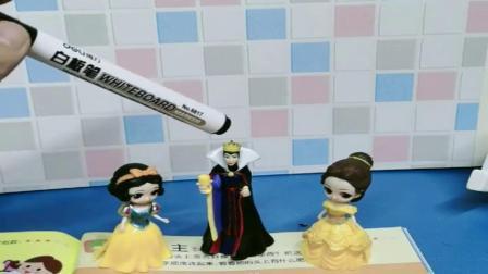 小猪佩奇玩具:白雪贝尔比赛画皇冠,贝尔嘲笑白雪没上过学,聪明的白雪成功画对