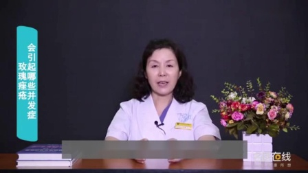 酒糟鼻治疗方法,怎样治疗红鼻子?怎么治疗酒糟鼻?