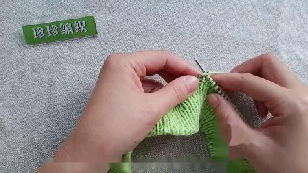 珍珍编织小鱼背心上集视频