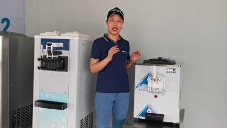 BQ108台式单口味迷你软冰淇淋机