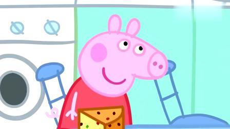 小猪佩奇:猪妈妈做了水果蛋糕,里奥喜欢吃水果蛋糕吗?