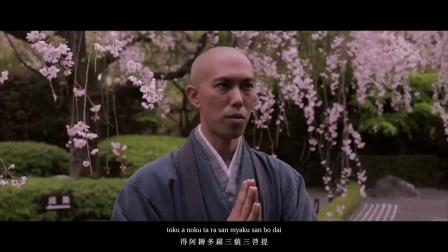 Heart Sutra (cho ver.)(yo-zakura mix.)