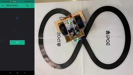 【RuilongMaker】超级寻迹机器人 百变积木(进阶机构篇)