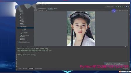 利用Python编程合成3万张图片,组成女神刘亦菲的照片!