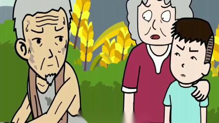 猪屁登:不懂感恩的奶奶,被骑车的大爷赶下出去
