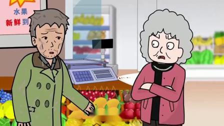 猪屁登 :爷爷为什么让郝奶奶如此嫌弃,看屁登如何帮爷爷解围