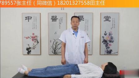 黄梅龙-经络按摩治疗胃肠功能紊乱