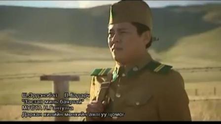 蒙古歌曲——送别