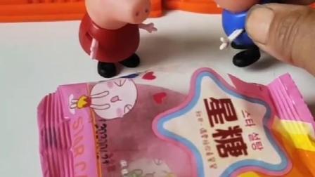 小猪乔治有一包星星糖,告姐姐是捡来的后,佩奇不允许乔治吃了