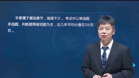 湘潭会计培训,育德会计培训学校中级实务视频课程