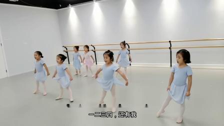 【苏菲国际艺术教育】论舞蹈课下课的正确打开方式~