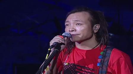 许巍倾情演绎《完美生活》,他的歌声真是饱含人文关怀!.mp4