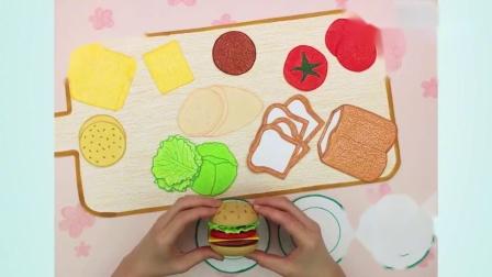 用卡纸图片制作三明治和汉堡套餐动画,看着是不是挺美味呢?