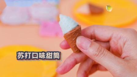 食玩之为泰迦奥特曼制做手工冰淇淋