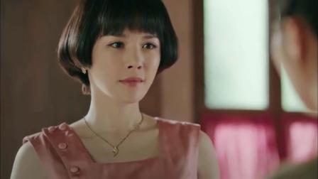 小娘惹:菊香遭秀娟陷害偷手机,小妈姐正义辩解!