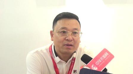 诗尼曼家居执行总裁 黄伟国.mp4