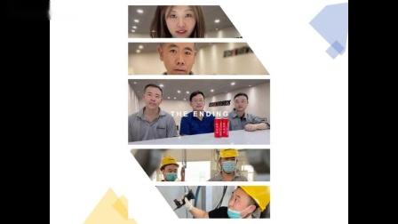 2020员工活动-团队创意照.mp4