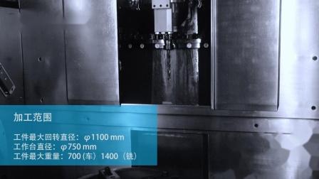 科德数控-KMC800S UMT-支撑体
