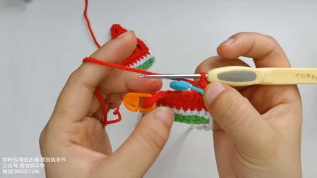 雨宝妈手作第74集钩针手工DIY网红水果西瓜发夹编织教程图解视频