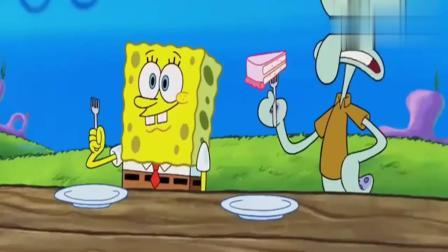 海绵宝宝:珊迪展示切蛋糕神功,快速把生日蛋糕切开,酷毙了