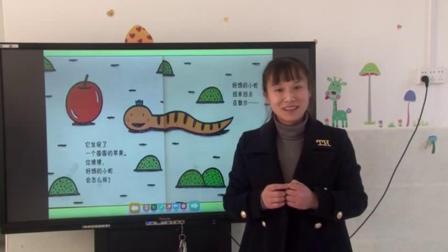 小班语言《好饿的小蛇》