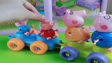 小猪佩奇玩具:佩奇一家开小火车旅游,佩奇看到有巧克力就吃,火车都装不下他了.mp4