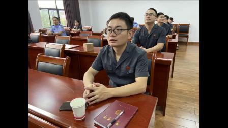 261期鹰潭市余江区人民法院政治轮训班.mp4