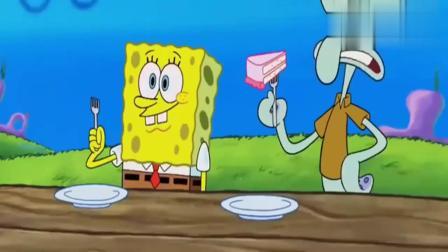 海绵宝宝:珊迪展示切蛋糕神功,快速把生日蛋糕切开,真是酷毙了