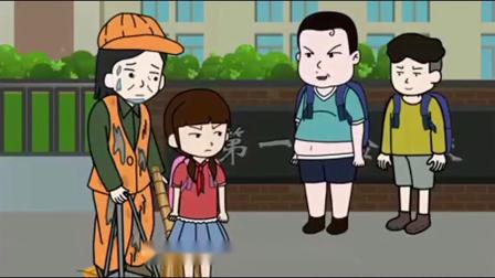 猪屁登:班长的妈妈是环卫工人,却被小胖嘲笑猪屁登最后的行为太暖心了
