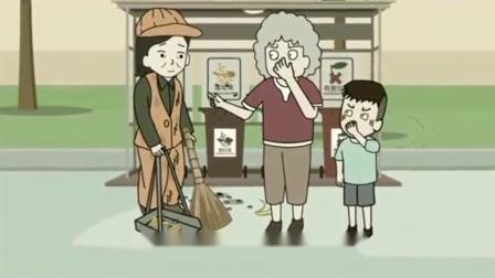 猪屁登:班长的妈妈是清洁工人,可却遭小胖的嘲笑,猪屁登的行为值得我们学习