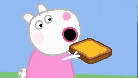 佩奇和小伙伴们扮成蜜蜂,猪奶奶准备了美味的面包,和蜂蜜一起吃