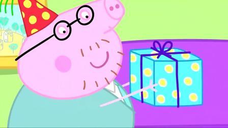 小猪佩奇:猪爸爸的生日蛋糕上有很多蜡烛,一口气能全吹灭吗?