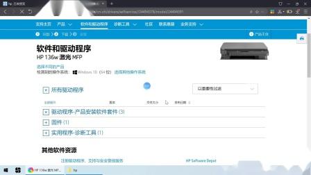 官方网站驱动教程.mp4