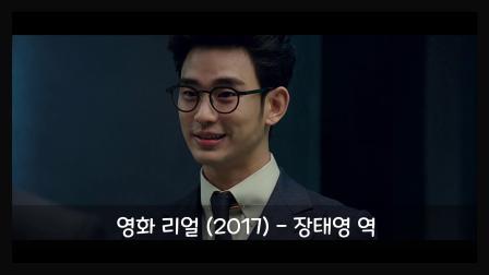 金秀贤出道十三周年 三站联合应援-首尔建大地铁站