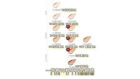 雪花秀新品粉底液上脸实测,使用感超轻薄透气持久力+++