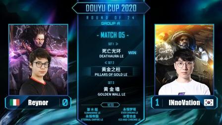 星际二 7月10日斗鱼杯2020S1小组赛A组(5)Reynor(Z) vs INnoVation(T) 2020