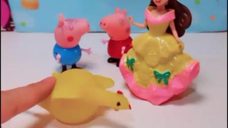 佩奇乔治玩下蛋鸡,可是找不到鸡窝,就放到了贝尔公主的被窝!