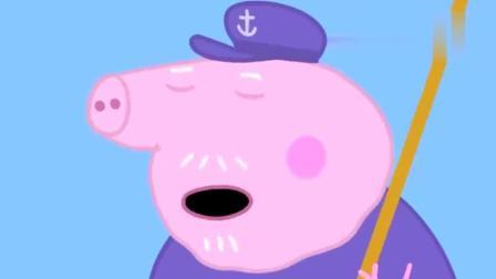 小猪佩奇:猪奶奶要做苹果黑莓的酥皮点心,大家负责摘水果!