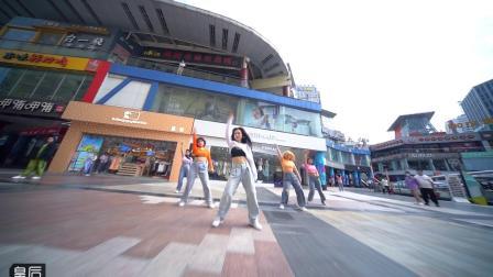 郑州韩舞暑假培训班,韩国女团舞蹈学习班,韩国MV成品舞自学,郑州皇后舞蹈学校
