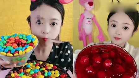 萌姐吃播:彩虹巧克力、豆草莓酱,一口超过瘾,我向往的生活