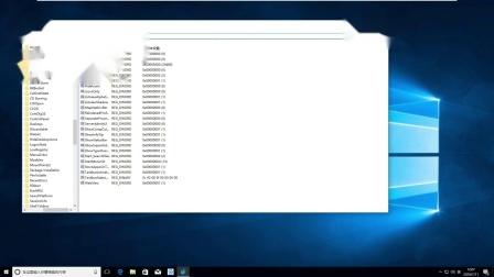 Windows 10 1709如何设置图片的打开方式为照片查看器