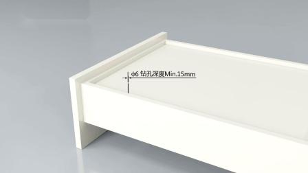 中文片头 N3F2Z 美式三节隐藏式缓冲滑轨安装演示