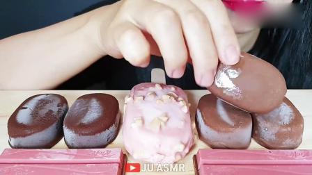 吃播大胃王:小姐姐吃巧克力冰激凌,冰棒巧克力,草莓巧克力.mp4
