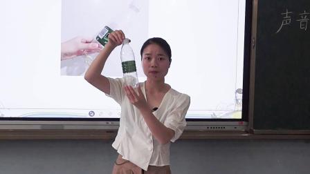 四年级科学说课《声音的产生》南江县赶场镇红岩小学万青